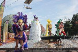 Thumbnail 3 van Slagharen Themepark & Resort Slagharen