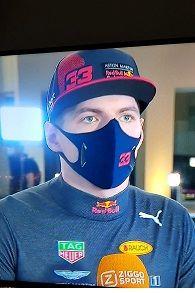 Thumbnail 4 van Formule 1 Grand prix van Oostenrijk 2021  incl. hotelovernachting